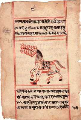 Antique Indian Tantra Manuscript Page With Unique Horse Drawing Rare