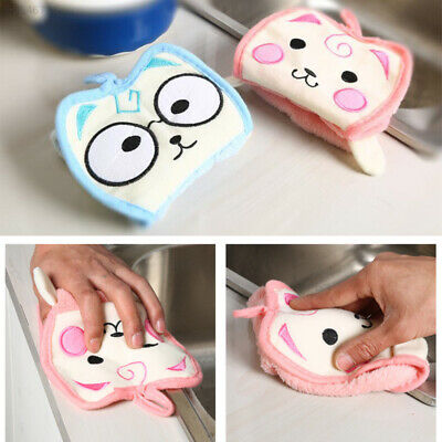 D0F0 Pink Hand Cloth Do Not Take Place Beautiful Hang Rub The Towel Dish Towels