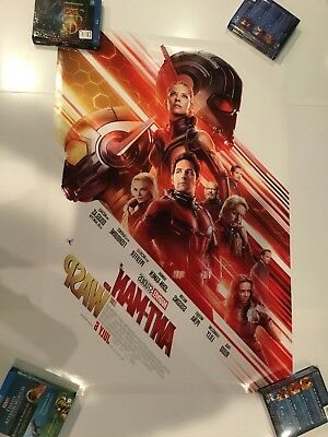 "AUTHENTIC ANT-MAN & THE WASP  27""×40"" D/S One-Sheet Original Theater Poster"