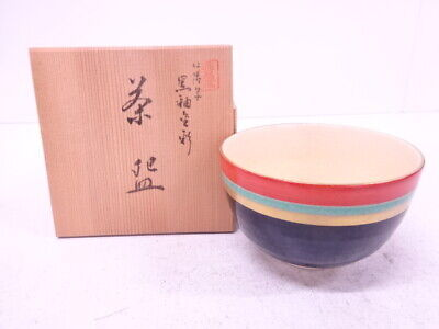 4144165: Japanese Tea Ceremony Tachikichi Ninsei Style Tea Bowl / Black Glaze Ch