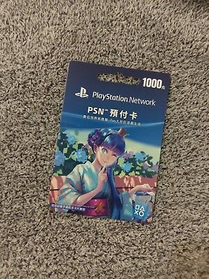 $1000 NT (TAIWAN TW account) PlayStation Network Store PSN Gift Card