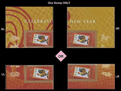 US 5154 Lunar New Year Rooster forever corner single MNH 2017