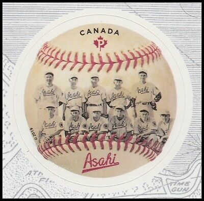 Canada Vancouver Asahi Baseball Team 'P' single (1 stamp) MNH 2019