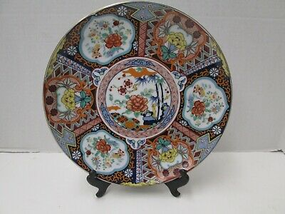 Japanese Vintage Imari Ware Decorative Plate Hand Painted In Floral Design