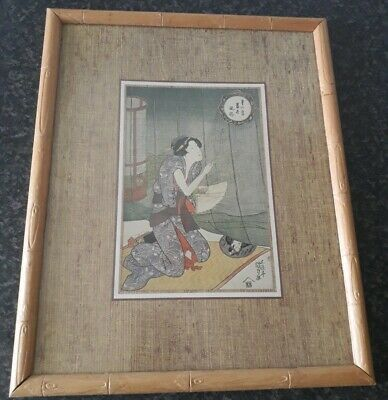 Japanese Print/Picture. Bamboo Framed