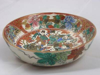 Antique Japanese Kutani bowl in Shoza style with shichifukujin handpainted #2814