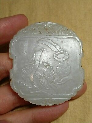 19th century Qing dynasty Antique Chinese white Jade carved bird and plant