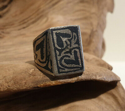 Antique Near Eastern Ring with Niello Inlay