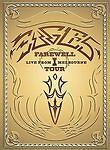 The Eagles - Farewell I Tour: Live from Melbourne DVD Set