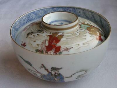 Antique Japanese Imari chawan with Chinese sages 1780-90 handpainted #3762