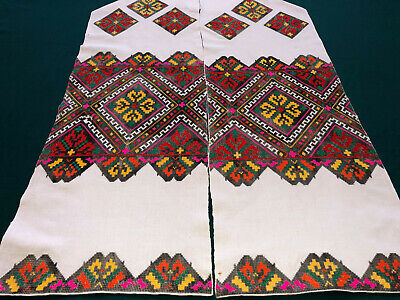 Vintage Embroidered Ukrainian folk towel rushnik handmade №725