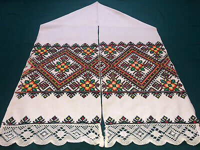 Vintage Embroidered Ukrainian folk towel rushnik handmade №945