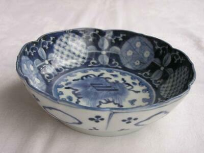 Antique Japanese Imari Arita bowl abstract pattern 1780-1800 handpainted #4249