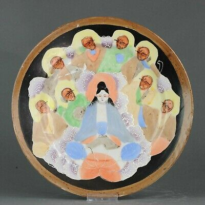 20th century Japanese Porcelain Plate Polychrome with figures Faces God[...