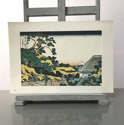 JAPANESE WOODBLOCK PRINT. HOKUSAI 36 VIEWS OF MOUNT FUJI. VINTAGE EDITION No 4.