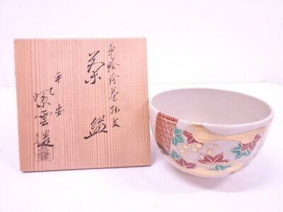 4149146: Japanese Tea Ceremony Kyo Ware Tea Bowl By Shiun Hashimoto / Chawan Flo