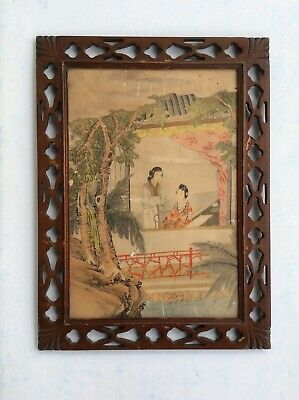 """Antique Chinese Watercolor Painting On Paper W/ Carved Wood Frame 16""""X12"""""""
