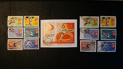 1964 Tokyo Olympics RUSSIA USSR Sc 2921 - 2926 Both sets Perf & Imperf + Red M/S