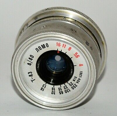 HAND MADE M39 mount USSR SILVER LOMO T-43 f4/40 LENS from SMENA-8m (5)