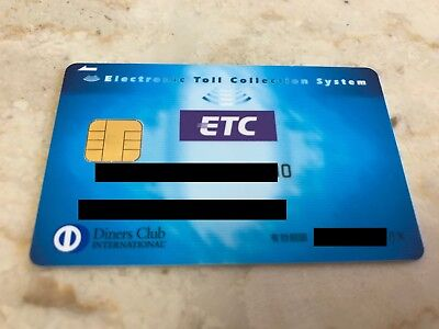 "Diners Club Rare ""Electronic Toll Collection System"" Japan credit Card"