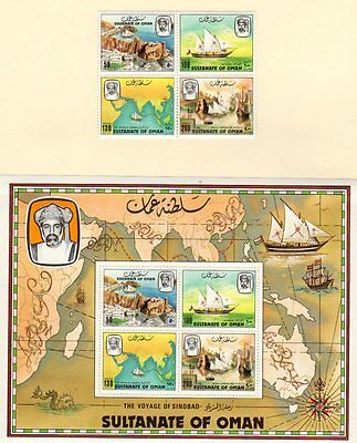 Oman 1981 - 1982 Collection Of 12 Complete Sets + Souvenir Sheet S.g. 253-4,271