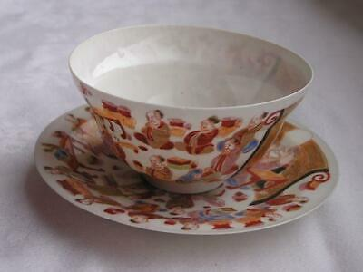 Antique Japanese Imari cup and saucer marked Hichozan Shinpo 1850-70 #4423H