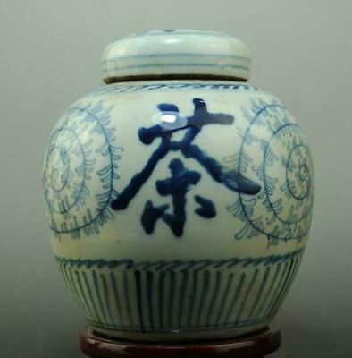 "Chinese old hand-made Blue and White porcelain ""茶"" Word pot"