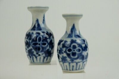 Perfect pair of Antique Chinese Porcelain Blue and White small vases 19th C.