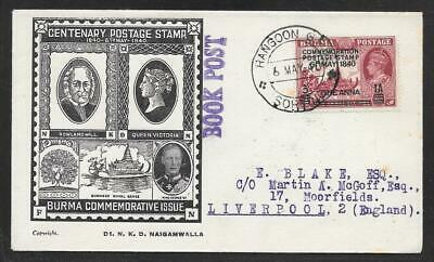 Burma - 1940 Stamp Centenary - Illustrated First Day Cover - Posted To Liverpool