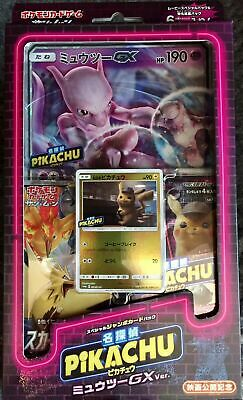 New Pokemon Movie Detective Pikachu Promo Mewtwo Gx Special Card