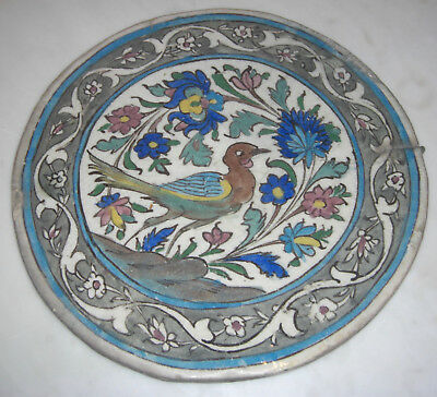 """14 1/4"""" 19th century Antique Persian Hand Painted Round Tile Birds & Flowers"""