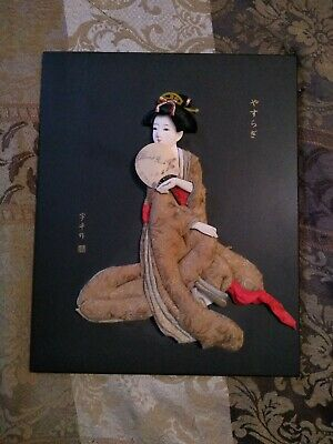 Vintage Japanese Geisha Wall Frame Picture Fan Oriental Woman Wooden Black