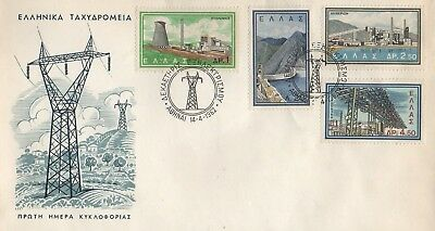 Greece 1962 First Day Cover Fdc