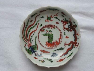 Small antique Japanese Imari plate with dragon and phoenix 1690-1730 #4386
