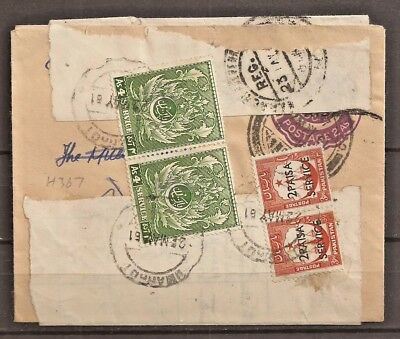 Pakistan Very Rare 1961 Local Currency Change Jamesabad Overprint On Cover.