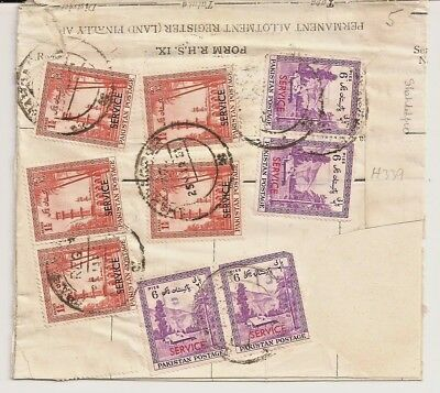 Pakistan Very Rare 1961 Local Currency Change Shahdadpur Overprint On Cover.