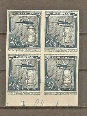 Pakistan Sg 62 Imperf Block With Plate No 1 Mnh. Only 1 Sheet Of 80 Discovered