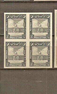 PAKISTAN SG 49 ERROR 1949 IMPERF 8a BLK OF 4 MNH. ONLY 1 SHEET OF 80 DISCOVERED