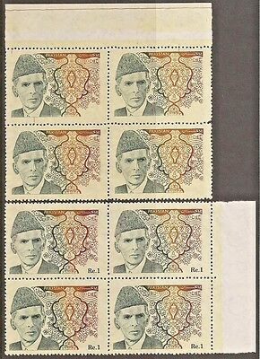 PAKISTAN Famous People Quaid i Azam Re.1 MNH ERROR VALE OMITTED, SG 932