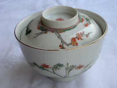 Antique Japanese Imari chawan in Kakiemon style 1820-60 handpainted #3190