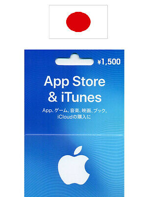 Japan Apple iTunes Gift Card 1500 Yen  For JAPAN ACCOUNTS ONLY (Email Delivery)!