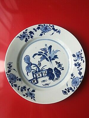 LARGE 23cm ANTIQUE CHINESE PORCELAIN BLUE&WHITE 18th CENTURY PLATE