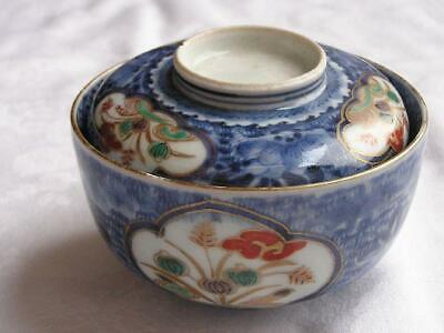 Antique Japanese Imari chawan mid-Edo period 1730-70 handpainted #4309C