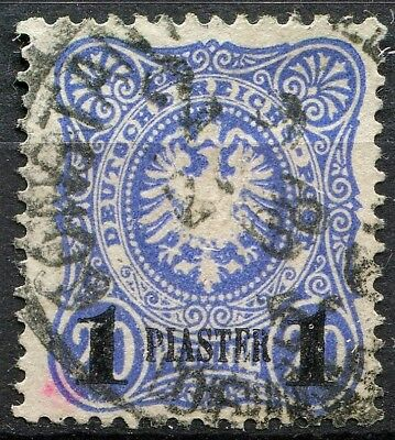 Germany 1880 20pf Ultramarine - used in TURKEY (Constantinople), SG Z37