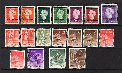 DUTCH INDONESIA 1948-1950 GOOD TO FINE USED RANGE x 18 STAMPS NOT CAT BY ME