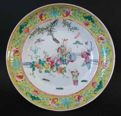 Ancienne assiette porcelaine Chine Old chinese yellow plate porcelain canton XIX
