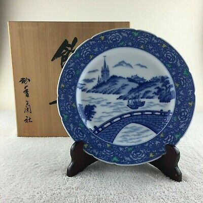Vintage Japanese Arita China Plate in Box