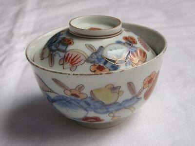 Antique Japanese Imari chawan (lidded bowl) with clams 1830-70 handpainted #4281