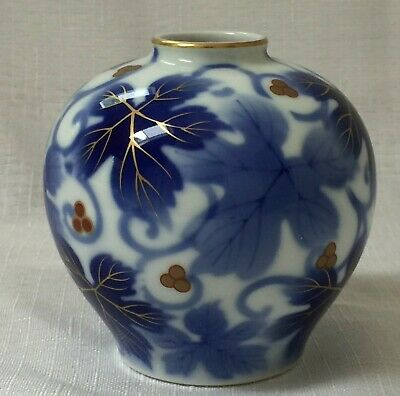 Small Japanese Vase With Leaf Print Inscription To Base