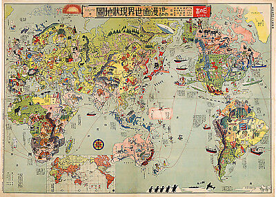 1930 Japanese Satirical Map of the World History Wall Poster Vintage Office Art